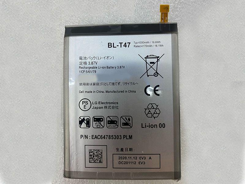 LG Velvet LMG900TM Velvet 5G対応バッテリー