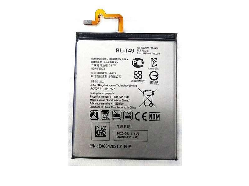 LG K510 K51S対応バッテリー