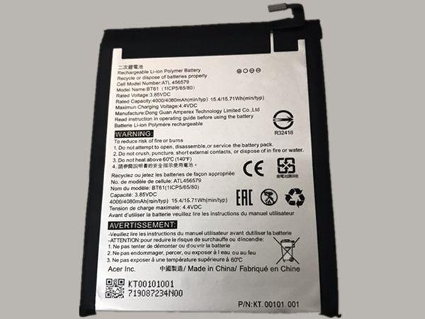 Acer Liquid Z6 Plus対応バッテリー