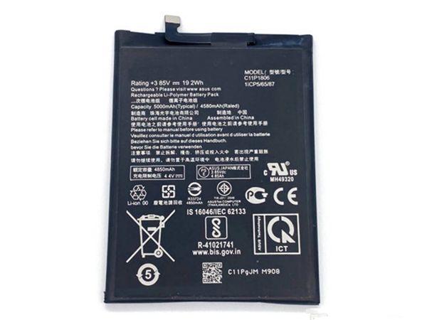 アスースPCバッテリー