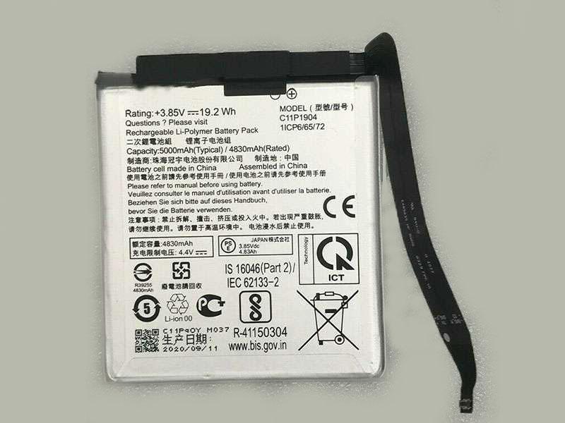 ASUS Zenfone7対応バッテリー