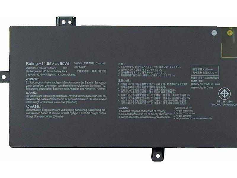 ASUS Pro 3548FA PX574FA P3540F...対応バッテリー