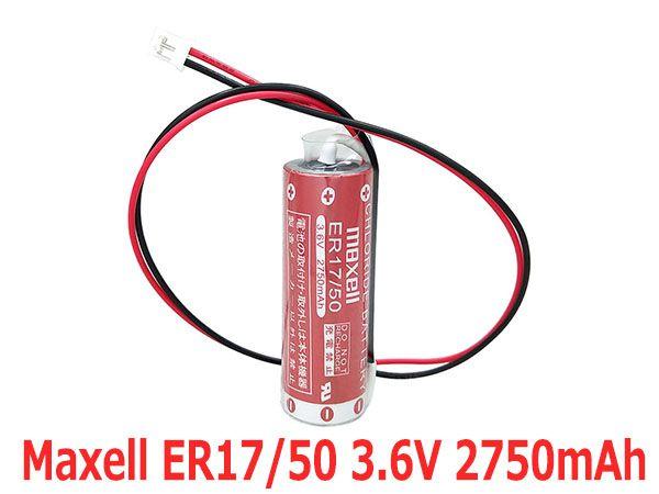 MAXELL ER17-50商品詳細マップ