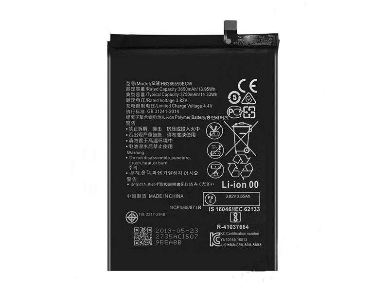 Huawei Honor 8X JSN-L22対応バッテリー