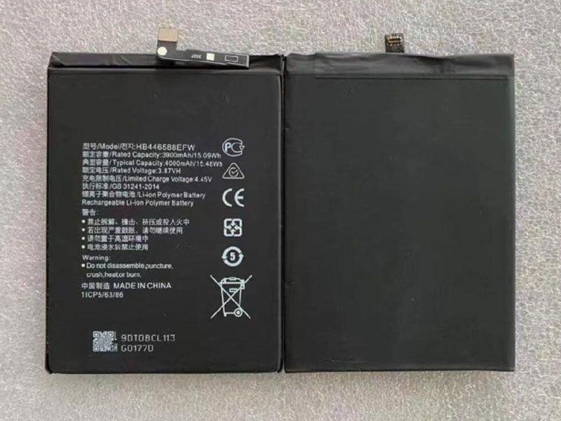 Huawei phone対応バッテリー