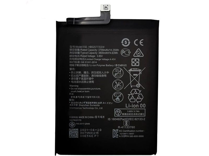 Huawei P40対応バッテリー