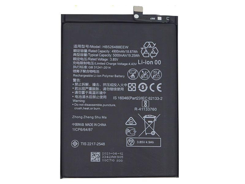 Huawei 20SE対応バッテリー
