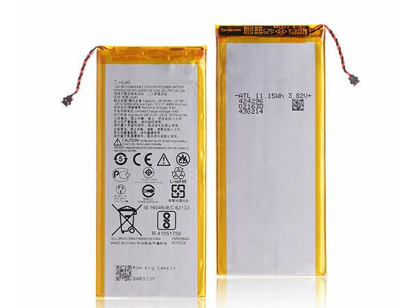 Motorola HG40 バッテリー