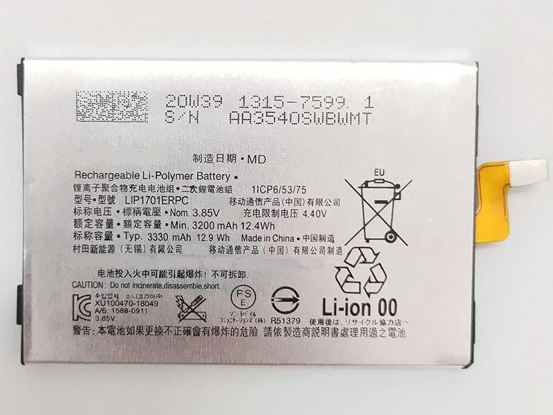 Sony Xperia 1 XZ4 J8110 J8170 ...対応バッテリー