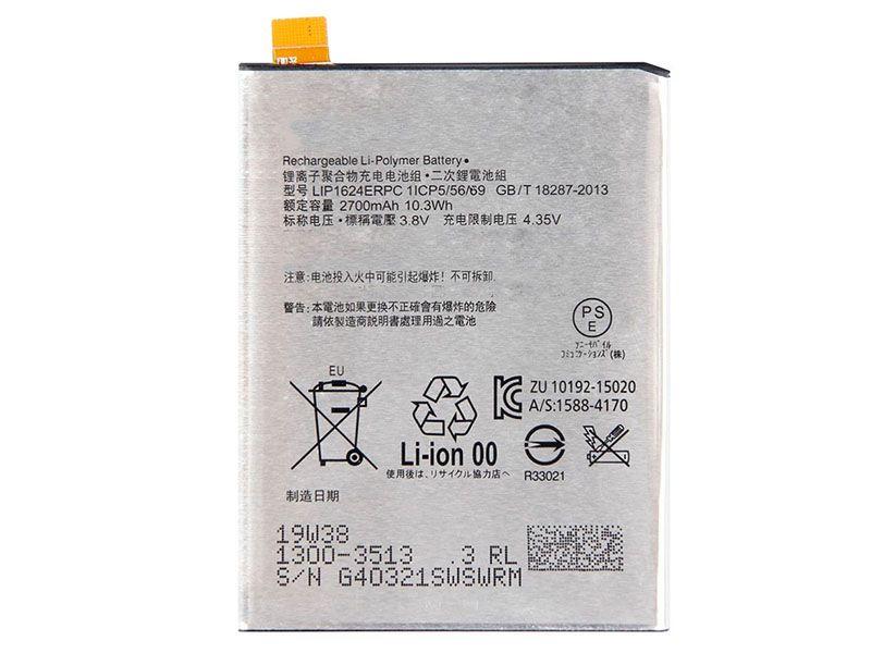 Sony Xperia X Prestaties F8132対応バッテリー