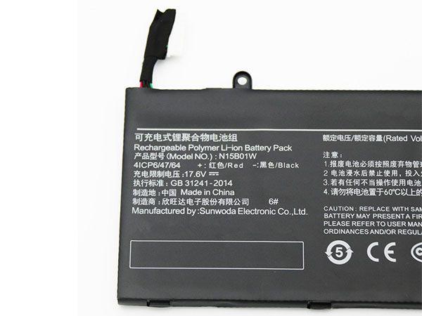 XIAOMI N15B01W商品詳細マップ