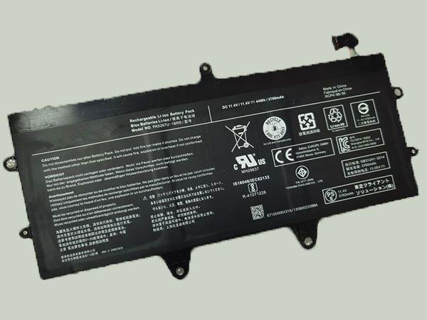 Toshiba X20W X20W-D-10R対応バッテリー